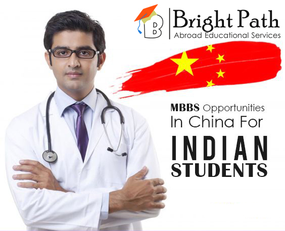 Golden opportunity for Indian students to pursue MBBS in China