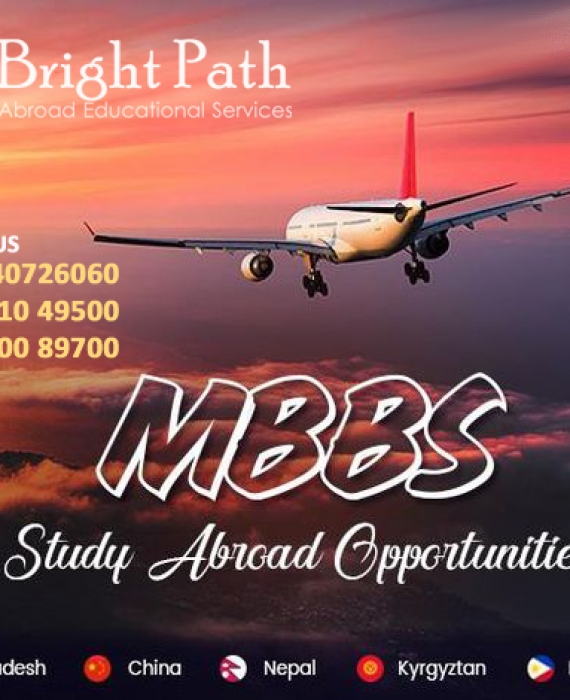 Bright Path MBBS Consultation package