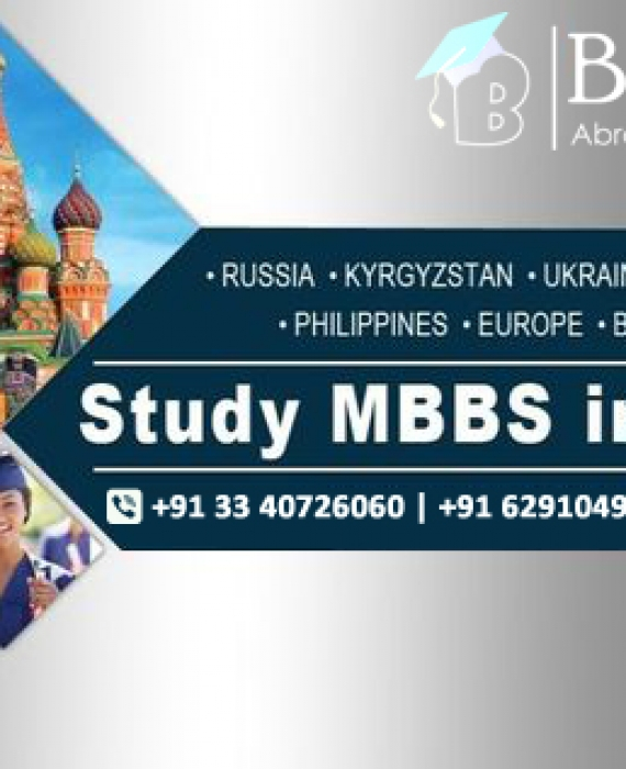 TO STUDY MBBS IN AN INDIAN PRIVATE COLLEGE OR ABROAD? – CLEARING THE DILEMMA