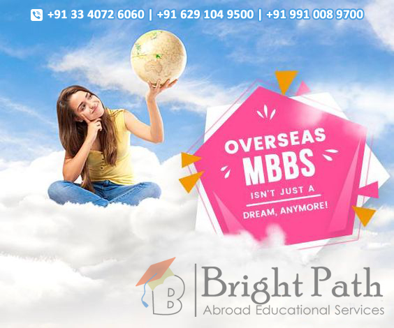 MBBS Abroad Scholarships