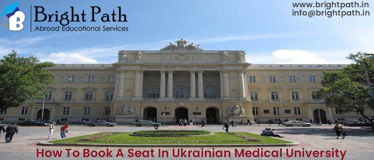 How To Book A Seat In Ukrainian Medical University