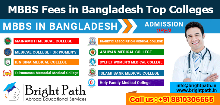 MBBS Fees in Bangladesh Top Colleges, no fees hike this year !
