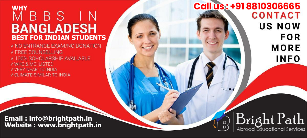 Why MBBS In Bangladesh is Best for Indian Students?