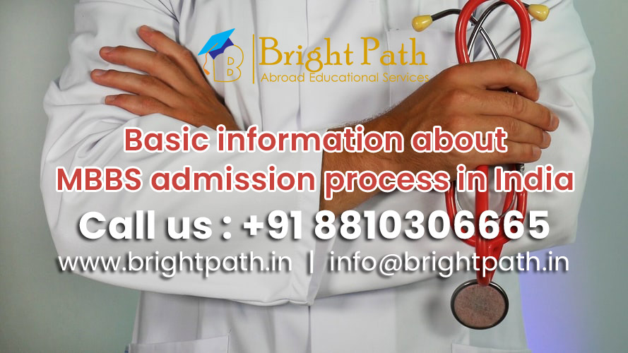 Basic information about MBBS admission process in India
