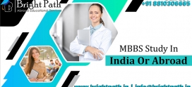 MBBS Degree in India VS MBBS Abroad