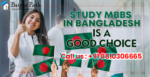 MBBS in Bangladesh is a good choice !