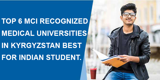 TOP 6 MCI RECOGNIZED MEDICAL UNIVERSITIES IN KYRGYZSTAN BEST FOR INDIAN STUDENT.